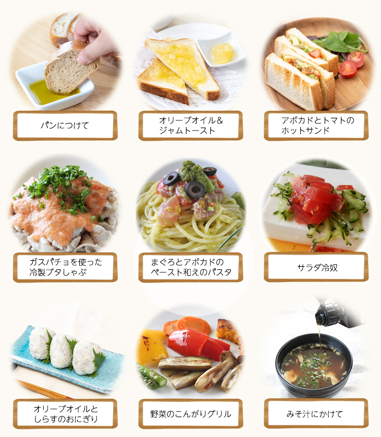 美味しい食べ方